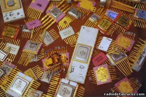 Скупка лом золота цена харьков